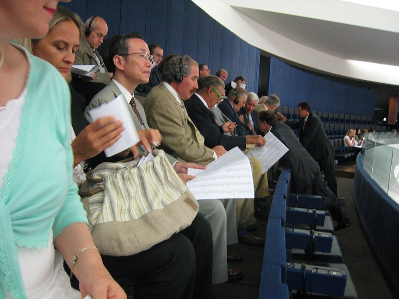 Visit of the European Parliament in Strasbourg, July 2008